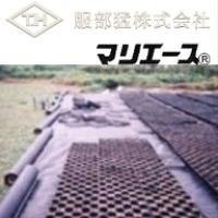農業用不織布 マリエース E01070 (黒) 幅120cm×長さ100m