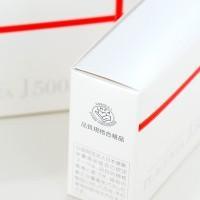 美容のプロが絶賛!!【JHFA認定】国産100%純末プラセンタ「プラセンタJ500」|otodoke-shopping|02