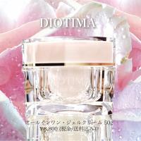 DIOTIMA(ディオティマ)【うつくしく】|otodoke-shopping