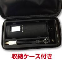 ポータブル充電式電動エアポンプ(電動モバイルポンプ・スマートエアーポンプ)、快適なコードレス充電式電動空気入れ・ボールポンプ)ELXEED-AP2 otodoke-shopping 03