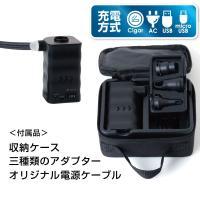 ポータブル充電式電動エアポンプ(電動モバイルポンプ・スマートエアーポンプ)、快適なコードレス充電式電動空気入れ)ELXEED-AP6(エルシードAP6)|otodoke-shopping|02
