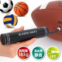 【業界初のボール専用!】ポータブル充電式電動エアポンプ(電動モバイルポンプ・スマートエアーポンプ)、コードレス・ボールポンプ)ELXEED-DAP1|otodoke-shopping