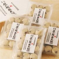 慈久庵「蕎麦饅頭」(そばまんじゅう)化粧箱入(12個×4パック入り)|otodoke-shopping|02