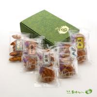 【潮来名物】【潮来にしくら】炭火手焼き煎餅詰合せ|otodoke-shopping