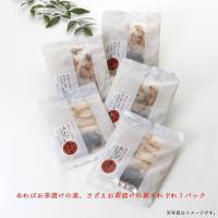 あわび、さざえのお茶漬けの素 海女小屋のお茶漬けの素セット|otodoke-shopping|02