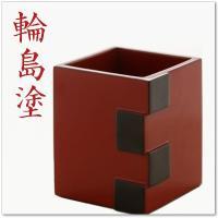 輪島塗【千舟堂】【せんしゅうどう】七勺升(赤) Sake cup