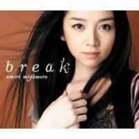 宮本笑里 / break CD+DVD 中古CD|otokichi