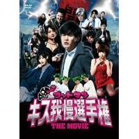 ゴッドタン キス我慢選手権 THE MOVIE 中古邦画Blu-ray|otokichi