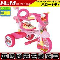 【ベストストア受賞の安心店舗! ◆即日出荷! ◆! 】  ■メーカー M&M(エム アンド ...