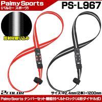 【ベストストア受賞の安心店舗!】  ■メーカー Palmy Sports ■型番 PS-L967  ...