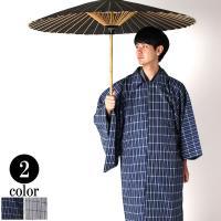 メイン素材: ポリエステル ● 男性用雨コートです。 ● 【品質】ポリエステル100% ● 【サイズ...