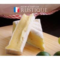 フランス産ブリーチーズ『ルスティック』   冷蔵 1Kgホール