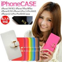 商標登録商品♪  【最新機種!】iPhone7 iPhone7Plusに対応★ 大人可愛くて大人気の...