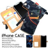 ■iPhone7/iPhone7plus/6/6S/6plus/6splus対応! GalaxyS7...
