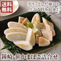 厳選した白身魚、塩、水、独自に開発した天然の調味料(白身魚の旨みを凝縮、ブレンドした魚介エキスなど)...