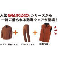 TK:GC-5101防寒ベスト寒さ対策 オシャレ 保温 暖かい