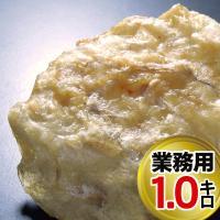 ■商品名:かわはぎ ●内容量:500g ●原材料:かわはぎ、砂糖、食塩、水飴、発酵調味料、ソルビトー...
