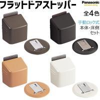 本体側部材:ABS樹脂+POM樹脂 床 側 部 材:ABS樹脂、スチール(メッキ仕上げ) 梱 包 内...