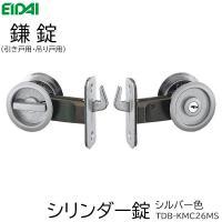 材質:亜鉛ダイキャスト・ステンレス・他 ストライク同梱・鍵2本付き