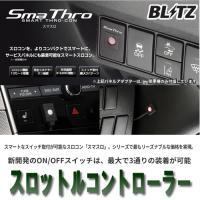 【適合車種】 ・メーカー:ホンダ ・車種:ステップワゴンスパーダ ・型式:RP3, RP4 ・エンジ...
