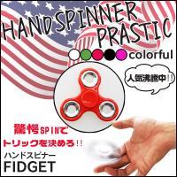 海外ガジェット好きの間で流行しているおもちゃ、ハンドスピナー  1本の指だけで回転を開始し、ぐるぐる...