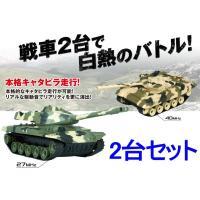 27MHzと40MHzの2台の戦車のセットです。  こだわりの仕様で戦車の動きをリアルの再現。 この...