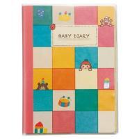 赤ちゃんの成長が一目でわかる! 時間軸に合わせて使える赤ちゃんノート  24時間、時間軸に合わせて記...