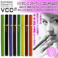 タバコみたいでタバコじゃないニュータイプの【エレクトロニック シガレット VCC】です。 ストレス解...