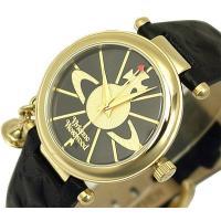 ★大人気ヴィヴィアンウエストウッド腕時計。  ★独特なデザインを展開するイギリスの腕時計。入手困難な...