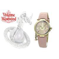 【Vivienne Westwood ヴィヴィアンウエストウッド 腕時計 'Orb' VV006PK...