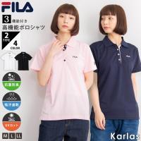 FILA フィラ ポロシャツ レディース 半袖 スポーツウェア ゴルフ テニス FL1553 fl1797 outfit