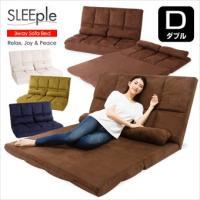 1つで3役。ふっくら気持ちいい、マットレス感覚のソファベッド。 リクライニングチェアを広げるとソファ...