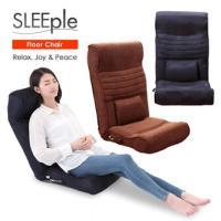 手元レバー式背もたれ13段階リクライニング座椅子。高反発入り腰サポート付きで腰にやさしい。背もたれゆ...