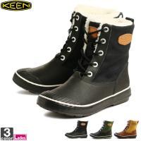 ★キーンのウィンターブーツ!  ●履き口の中地部分にボア生地を使用した暖かい冬用ブーツです。 ●アッ...