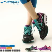 ブルックス/BROOKS レディース ランニングシューズ ゴースト 9 1202251B 1808 シューズ スニーカ−|outlet-grasshopper
