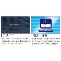 【在庫処分セール】ジョカーレ/JOCARE ジャージ 上下セット JAM-002 メンズ レディース|outlet-grasshopper|05