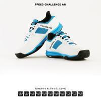 70%OFF ディアドラ/DIADORA メンズ レディース テニスシューズ スピード チャレンジ AG 170139 1806 オムニ クレー ハード|outlet-grasshopper|04