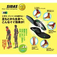 《送料無料》シダス/SIDAS カスタム スキー 329506 1704 メンズ レディース