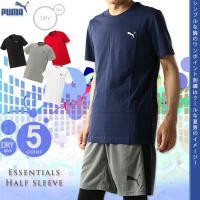 ★プーマの定番Tシャツ!  ●左胸にブランドロゴの刺繍が施されたシャツ! ●シンプルなデザインなので...