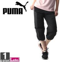 ★プーマの七分丈パンツ!  ●シンプルなデザインが使い易い、トレーニングパンツ。ゆるめのシルエットと...