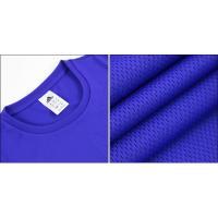 アディダス/adidas レディース SK SS TEE W1 半袖 Tシャツ BUW16 1602 ウィメンズ 婦人|outlet-grasshopper|02