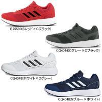 【在庫処分セール】アディダス/adidas メンズ ランニングシューズ デュラモ ライト 2.0 M B75580 CG4044 CG4045 CG4048 1810 ランニング 靴|outlet-grasshopper|03