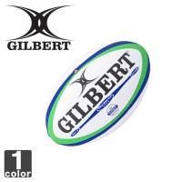 ★ギルバートのラグビーボール!  ●ギルバートが特許を持つ「TruflightTMチューブ」を採用!...
