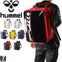 ★ヒュンメルのエナメルバッグ!  ●通学、部活用にオススメのスポーツバッグ! ●33L容量で部活の遠...