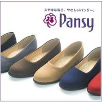Pansy パンジー レディース 靴 シューズ 4055(シューズH721)パンプス 軽量