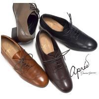 apres アプレ ウイングチップ レースアップシューズ 8650207 日本製 本革 マニッシュ シューズ トラッド レディース 靴