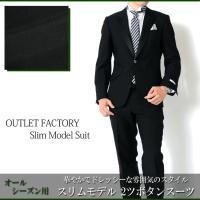 スーツ オールシーズン メンズスーツ WOOL100% スリムスーツ ブラック フォーマルスーツ Y体 A体 1ツボタンスーツ