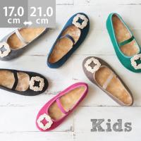 8182693539b8e キッズバレエシューズ 子供靴 女の子 ラウンドトゥ フラットヒール お揃い ファー 送料無料