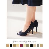 9.5cmのハイヒール仕様。結婚式やパーティーにも履いていける、上品な華やかさでデザインが魅力的な、...
