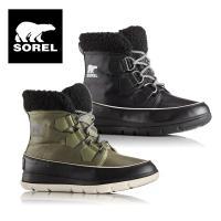 SOREL ソレル ソレルエクスプローラーカーニバル NL3040 レディース 女性用  防寒シューズ 防寒ブーツ スノーシューズ 靴